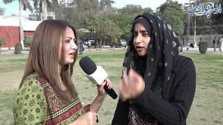 Woh Kaun Sa Aisa Jandar Hai Jo Kabhi Marta Nahi? UrduPoint
