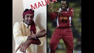 Mauka Mauka | India vs West Indies T20 World Cup 2016 | Mumbai #khabar pakki hai