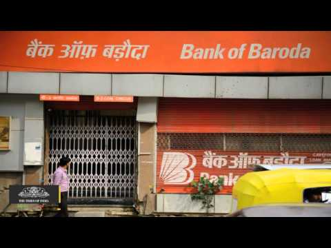 Bank Of Baroda Scam | Rickshaw Pullers, Hawkers, Made Directors