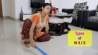 Types Of Kaam Wali Bai  - Desi Maid    Indian Vlogger Soumali #funnyvideo3