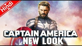 Captain America New Look In Infinity War (Explain in Hindi)