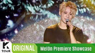 [MelOn Premiere Showcase] XIA(준수) _ How Can I Love You