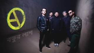 Bishesh Droshtobbo Full Album By Arbovirus.