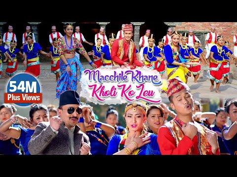Xxx Mp4 The Cartoonz Crew Priyanka Karki New Song Machhile Khane Kholi Ko Leu Melina Rai Saroj Oli 3gp Sex
