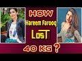 Hareem Farooq Weight Loss Secret Tips & Her Diet Plan To Lose Weight 🤔 | Heer Maan Ja Movie Trailer