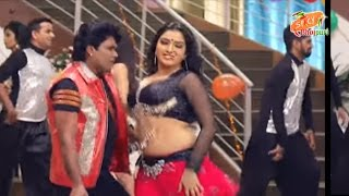 New Item Song of Hot Amrapali Dubey in Film Pehli Nazar Ko Salam Trailer launched