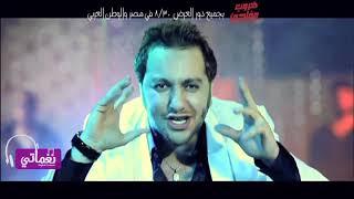 خضر وغرام وحنين كليب مزنوق من فيلم هروب مفاجئ 2017