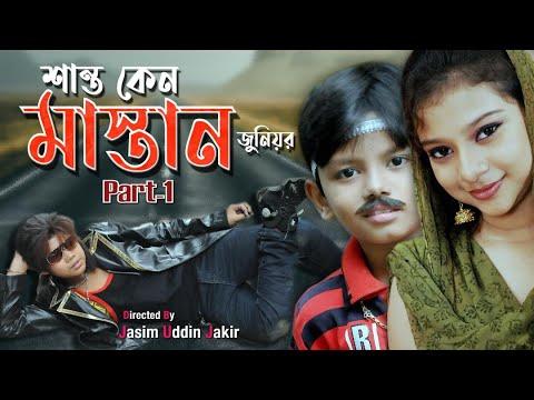 Xxx Mp4 Bangla New Movie 2016 Shanto Keno Mastan 1st Part Directed By Jasim Uddin Jakir 3gp Sex