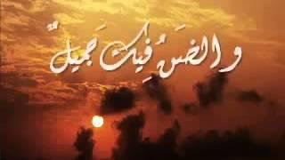 نشيد العفو منك إلهي ،، للمنشد مشاري العرادة