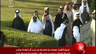 البحرين:سمو الشيخ عيسى بن سلمان آل خليفة نجل سمو ولي العهد يرعى السباق العاشر للخيل لهذا الموسم