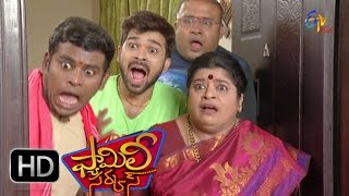 Family Circus - 16th May 2016 -  ప్యామిలీ సర్కస్ - Full Episode 131