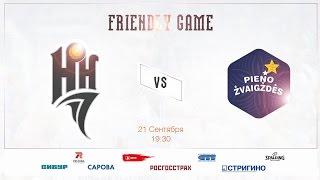 Friendly game: Pieno Zvaigzdes vs. NN