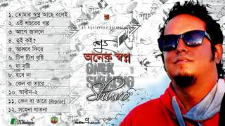 Onek Swapno | by DRockstar Shuvo | Full Album | Audio Jukebox