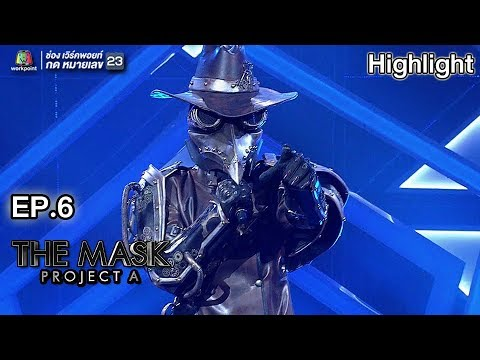 Download Lagu Somebody That I Used To Know - หน้ากากอีกาเหล็ก   THE MASK PROJECT A MP3