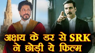 Shahrukh Khan REJECTED this film because of Akshay Kumar | FilmiBeat