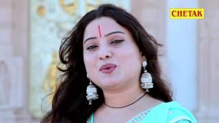 Rajasthani Hit Songs 2016 - Meri Payal RI Jhankar  - Sunita Bagri