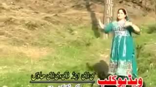 pashto song farzana aw said muhammad zama pa zra ki mina sta loobi