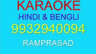 amay dubaili re amay bhashaili re Karaoke by Ramprasad 9932940094