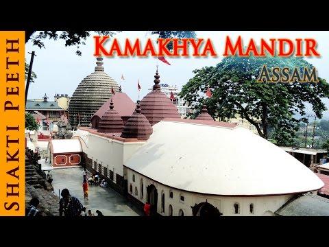 Xxx Mp4 Shakti Peeth Kamakhya Mandir Assam Indian Temple Tours 3gp Sex