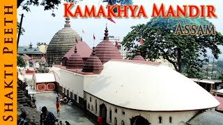 Shakti Peeth - Kamakhya Mandir - Assam   Indian Temple Tours