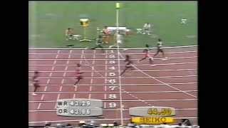 1992 Olympics 400m Semifinal 1, Barcelona, Spain