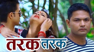 Tarak Tarak तरक तरक by Purnakala B C & Dut Prakash Nepali || Full Video|| New Dohori Song 2074