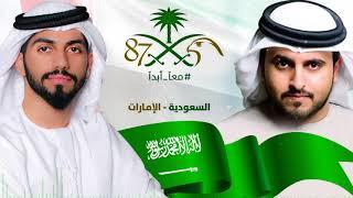 معا ابدا - محمد الشحي و عادل إبراهيم ( حصريآ ) | 2017