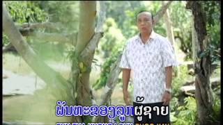 ທະຫານພັນທະ ThaHanPhanThar     Vocal By  CamPou Thavivan