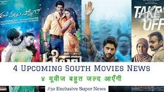 4 Upcoming South Movies News | Yudham sarnam Hindi Dubbed | Take Off |  #50 Exclusive Super News