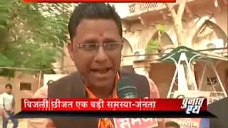 Dangal Chunav Rath 2018 Reached Ajmer City - Rajasthan