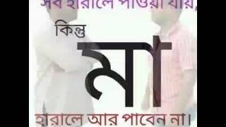 মায়ের গান প্রবাসিদের মনির খান