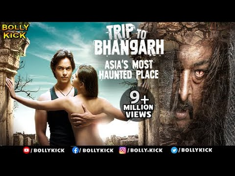 Hindi Movies 2017 Full Movie | Trip To Bhangarh Full Movie | Hindi Movies | Bollywood Movies