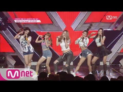 watch [Produce 101] We're the HOT ISSUE!! - Group 1 4MINUTE ♬Hot Issue EP.04 20160212