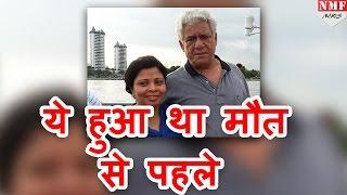 Om Puri की Wife Nandita Puri का खुलासा, बताया क्या हुआ था Death से पहले