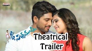 S/o Satyamurthy Theatrical Trailer || Allu Arjun, Trivikram, Samantha, DSP, Nitya Menon