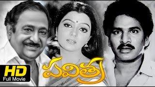 Pavitra Telugu Movie Full Length HD |Romantic Drama |Rajendra Prasad,Bhanu Priya |Latest Upload 2016