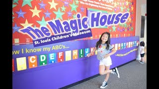 The Magic House St  Louis