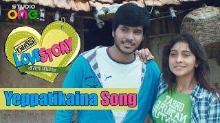 Yeppatikaina Song Routine Love Story Movie - Sundeep Kishan   Regina