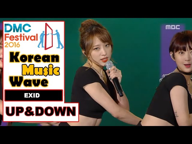 Korean music wave exid up down for Living together in empty room ep 10