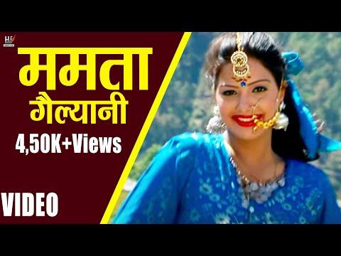 Xxx Mp4 Quot Mamta Gailyani Quot Brand New Garhwali Video Song 2015 Sandeep Painuli Bhawna Barthwal Amp Sanju Dogra 3gp Sex
