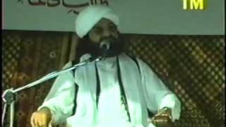 URS Kalyam Sharif --- Pir Naseer Udeen Naseer R A 01