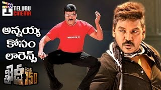 Chiranjeevi and Lawrence to team up once again | Khaidi No 150 Movie | Kajal | Ram Charan | DSP