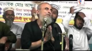 Bangla Waz Soyad Nazrul Islam Bokhari