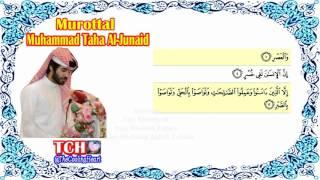 QS. 103 Al-'Asr - The Old Muhammad Taha Al Junaid - Juz 'Amma - Holy Quran | #TheCoolingHeart