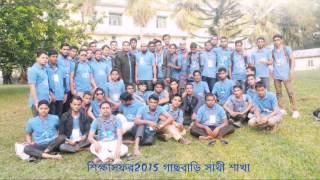শিক্ষাসফর 2015 গাছবাড়ি সাথী সখা