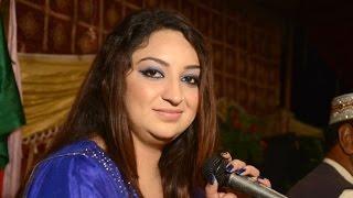 Afshan Zebi Live At Jaani Sialkotia Big Bro Shadi Sialkot Machi Khokhar Full Show