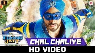 Chal Chaliye - A Flying Jatt | Tiger Shroff Jacqueline Fernandez | Tanishkaa Sanghvi | Sachin-Jigar