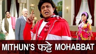 Mithun's Phatteee Mohabbat