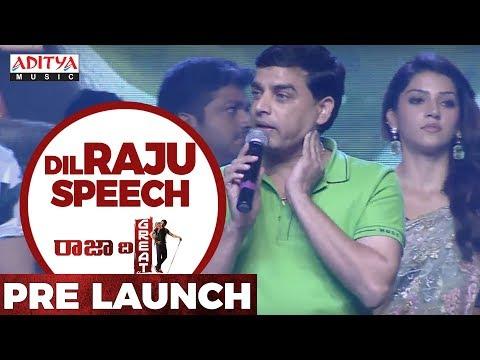 Xxx Mp4 Dil Raju Speech Raja The Great Pre Release Raja The Great RaviTeja Mehreen 3gp Sex