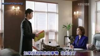 善良的男人 第17集—The Innocent Man Ep17 - Part4